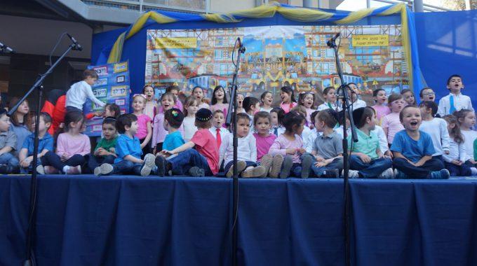 Fiesta Final Preschool