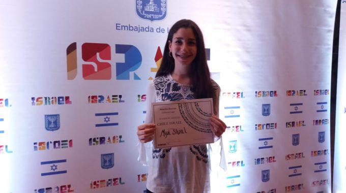 """Mijal Shaul Finalista En Concurso """"Log In Chile-Israel"""""""