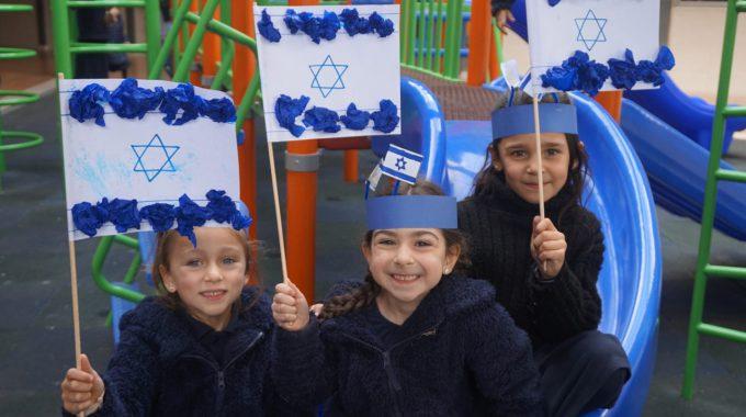 ¡Preschool Viaja A Israel!