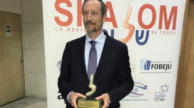 ¡R. Avi Recibe El Premio Shalom!