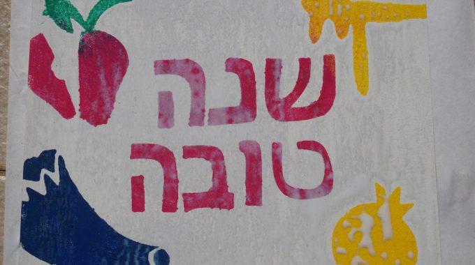 Rosh Hashana En Elementary School
