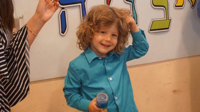 ¡Celebrando Un Jalake En Nuestro Preschool!