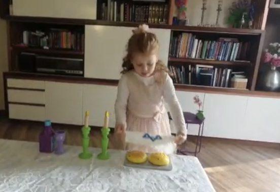 Shabbat Party En Prekinder!