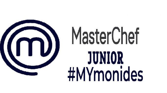 ¡Marterchef Junior Maimonides!