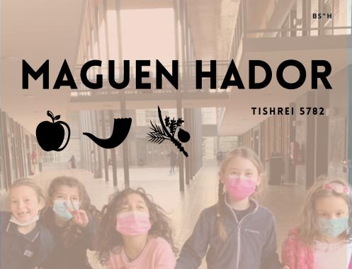 Revista Maguen Hador